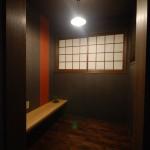 新居浜モダン和風の書斎、無垢の床、アクセントクロス