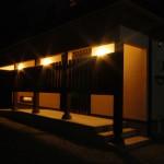 新居浜モダン和風の玄関照明、目隠し板塀