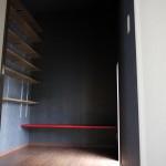 新居浜モダン和風新築 収納、可動棚、カウンター、書斎